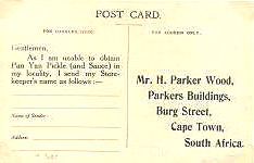 The reverse of a PanYan Pickle card allowing the customer to request information on local suppliers of the product. This one is from South Africa